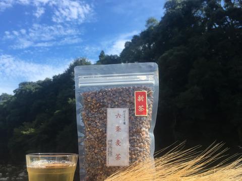 2019年産 【三重県 熊野産】自然栽培 六条麦茶(150g)