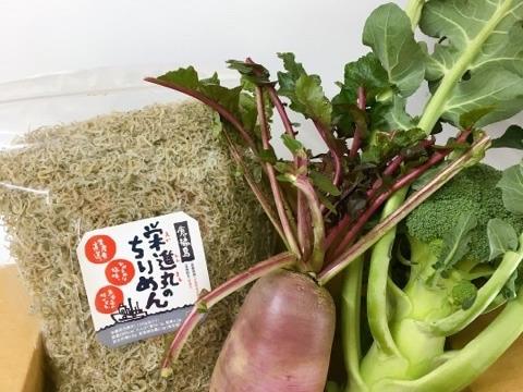 食べチョク満喫 漁師も農家もお魚お野菜セットのちりめん500g 野菜日替わり2、3点