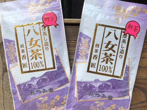 八女の新茶を全国へ!最高級八女茶2本セット