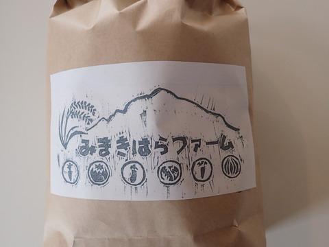 玄米(こしひかり)5kg はぜ掛けで美味しさ凝縮