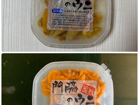 「門脇のウニ」食べ比べセット 塩水生ウニ