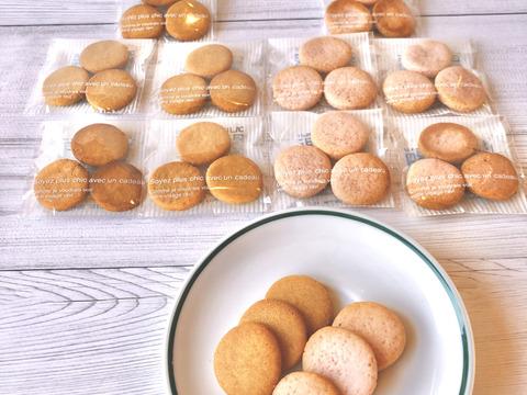 夕方専用!米粉クッキー2種mix「いちご&きな粉 3枚入り個包装」各5袋計10袋。全国一律送料ポスト投函OK