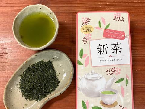 知覧茶農家の新茶! 100g×2袋セット 100%かぶせ茶だから旨い!