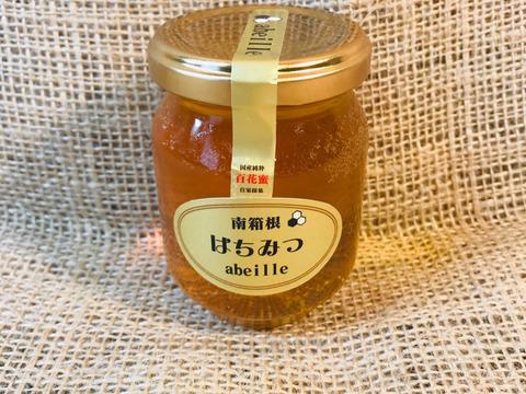 地域限定・南箱根の生はちみつ  瓶詰めタイプ200g