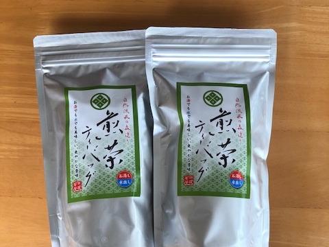 静岡(森町産)深蒸し煎茶 【煎茶ティーバッグ】(10g×20個)×2袋