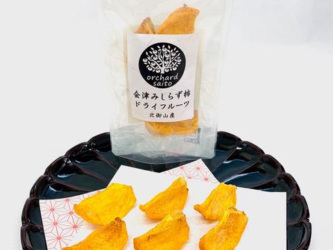 優しい甘さ★会津みしらずドライフルーツ(チャック付)【40g×6袋入】