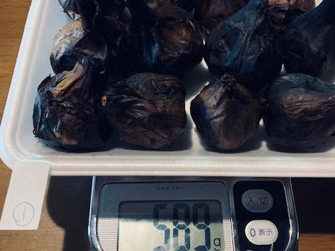 自然栽培 黒にんにく 560gセット