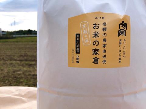 【新米】食卓の、笑顔の源!! 艶もち!絶品ミルキークイーン4.5kg(30合入)白米 令和3年産です! 特別栽培米!!