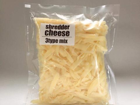 どんな料理にも!3種のチーズのミックスシュレッダー300g!