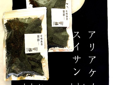 ★有明海苔マルシェバッグセット★《紫彩(15g入り)2袋、マルシェバッグ》