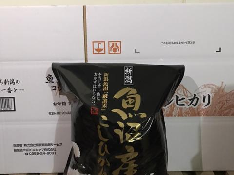 【2020年新米】ふっくら旨い 魚沼産コシヒカリ 5kg 精米