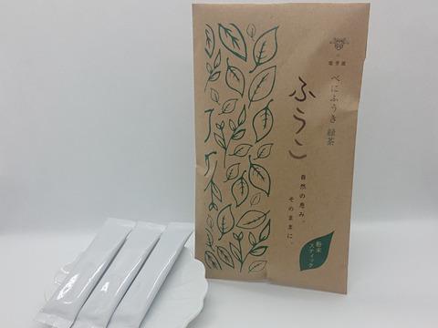 花粉症の強い味方「べにふうき粉末」スティックタイプ5袋セット
