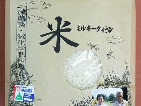 令和2年産 特別栽培米ミルキークイーン 精白3kg
