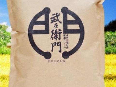 【新米 令和2年産 9月20日発送開始】南魚沼産コシヒカリ(塩沢産)5kg 無洗米