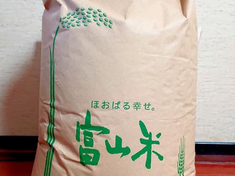 有機栽培・無農薬・富山県産コシヒカリ 白米27㎏(18升)