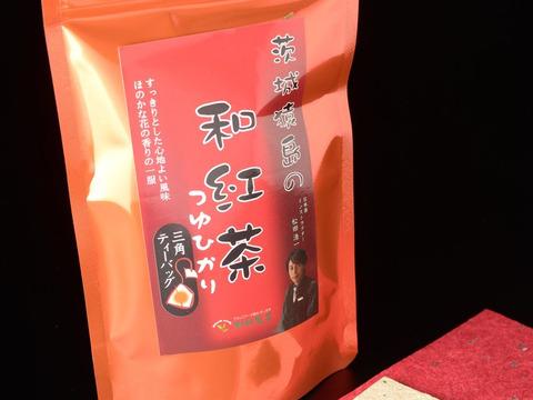 【実質送料無料3個セット】和紅茶 つゆひかり 2gx10個【茨城猿島茶の紅茶】