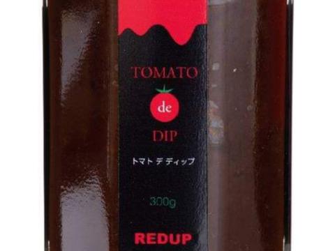 ジューシーなトマトをギュギュっと3倍濃縮❗️トマトdeディップ300g