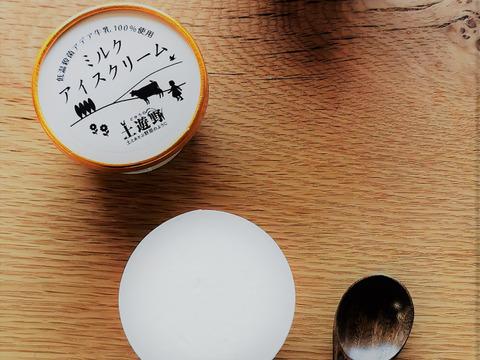 【夏ギフト】富山の低温殺菌アデア牛乳100%ミルクアイスクリーム6個セット【熨斗付き】