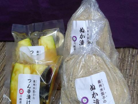 川﨑農園2種類セット(泉州水なすの糠漬け・つん辛漬け各2袋)