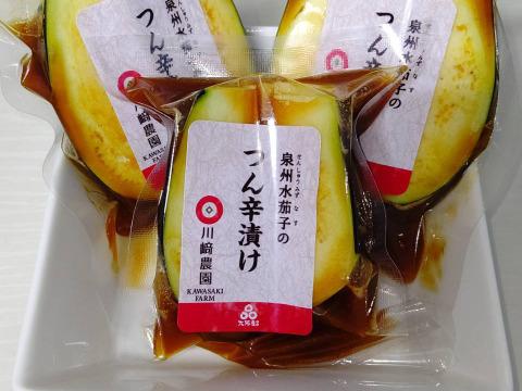 【川崎農園の絶品農家飯】つん辛漬けセット3袋