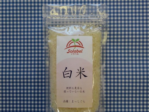 自然栽培♡白米(6分つき):300g