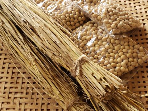 藁苞納豆を作ろうセット!3セット