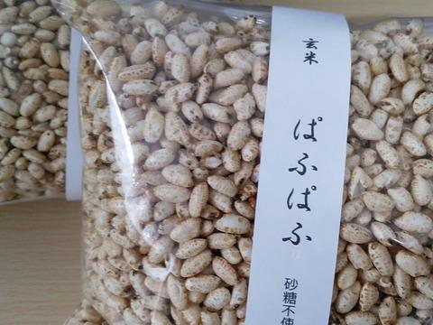 玄米ぱふぱふ おうち時間をお助け♥️玄米の香ばしさをお楽しみください