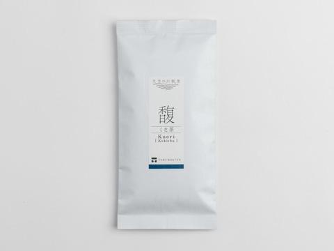 有機茶 川根茶 馥 くき茶 (内容量: 100g)