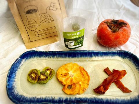 【初回限定BOX】次郎柿の詰め合わせ