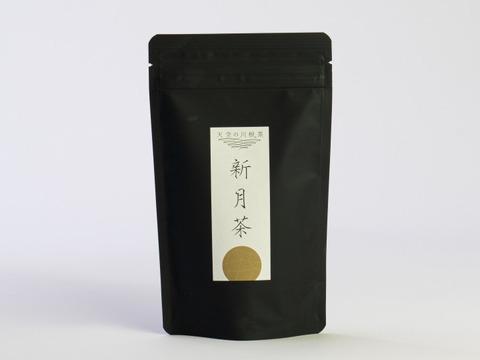 有機茶 川根茶 新月茶 2020年5月22日摘 (内容量: 100g)