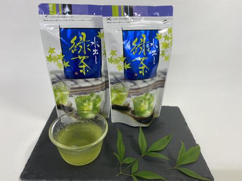 【国産】お茶 八女抹茶入水出し煎茶ティーバッグ75g(5g×15P)【2袋】