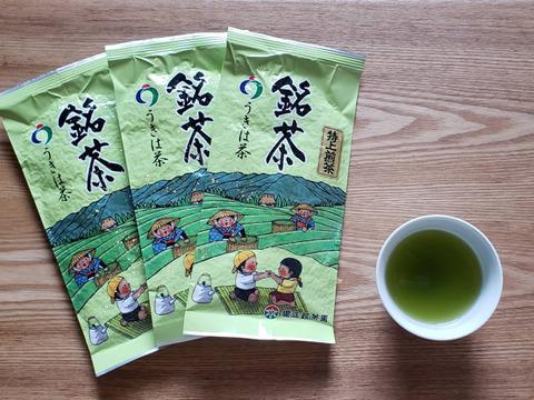【七代目イチオシ】☆農カード付き☆特上煎茶×3袋☆レターパック発送☆【15%OFF+オマケに品種茶20g】