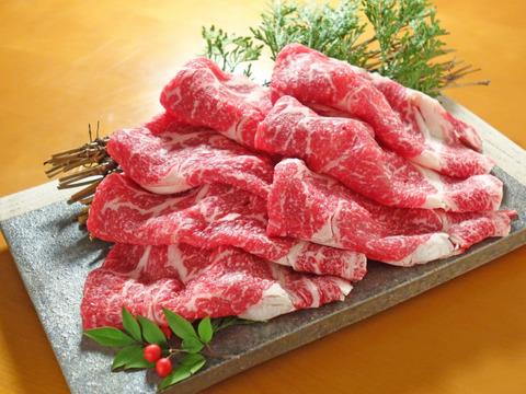 【ひとり鍋に最適!】あか牛甲誠牛しゃぶしゃぶ食べ比べ(リブロース150g・モモ150g)
