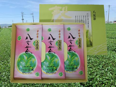 【ギフト対応】 八女茶 上煎茶100g×3袋【熨斗付き】