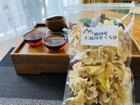 【高知県の秘境仁淀川町より】『数量限定 高知県産 白いきくらげホールタイプ80g×5袋』。薬膳、サラダやスープ、炒め物、普段の料理にとっても綺麗な国産新品種  <配送日時指定可能