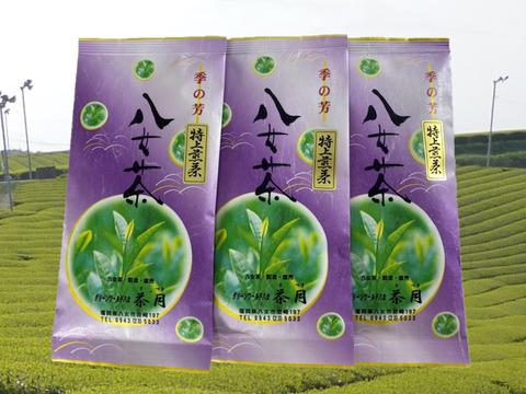 【国産】緑茶 八女茶 特上煎茶100g【3袋】