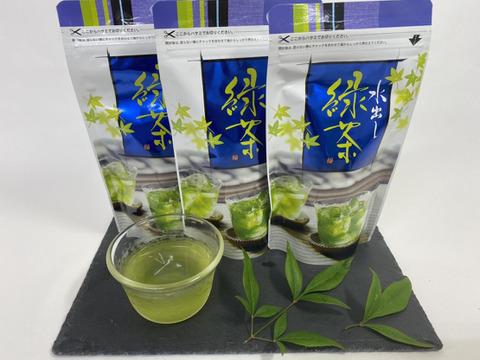 【国産】お茶 八女抹茶入水出し煎茶ティーバッグ75g(5g×15P)【3袋】