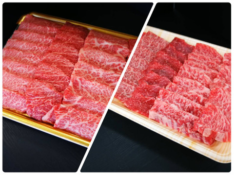 ※焼肉ソムリエが厳選したさつま福永牛A5ランク黒毛和牛焼肉【上カルビ・カルビ】(800g)【熨斗付き】