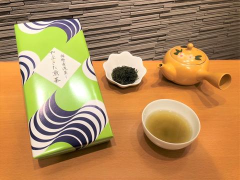 【爽やかな渋み】浅蒸し やぶきた煎茶200g【抗菌作用】