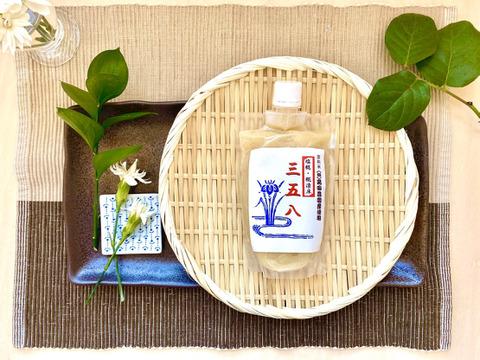 【農家が作った塩麹♪】新潟県産☆最高級もち米『こがねもち』『特栽米コシヒカリ糀』で作りました♪(250ml)