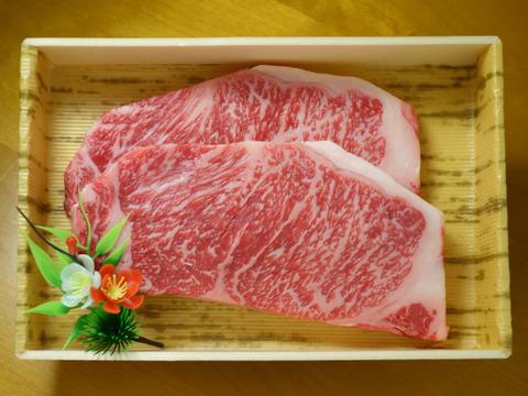 【今だけ送料無料】あか牛甲誠牛ステーキ食べ比べ(サーロイン180g×2・モモ150g×2)