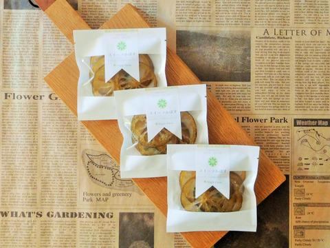 【メール便でお届け♪】スイーツかぼす20g×3袋(自然栽培かぼす使用の無添加ドライフルーツ)