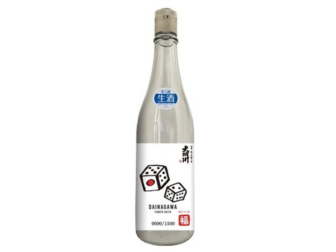 6月10日(木)発売 大納川 特別純米 サイコロラベル *当たり付き