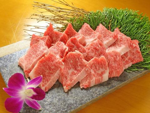 【今だけ送料無料!】あか牛甲誠牛カルビ焼き肉用(400g)