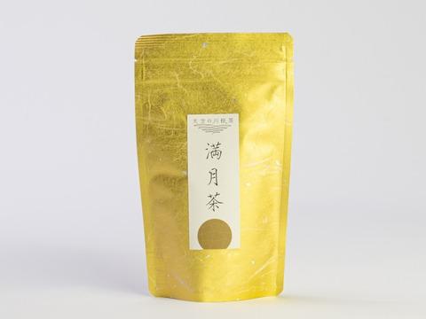 有機茶 川根茶 満月茶 2020年5月7日摘 (内容量: 100g)