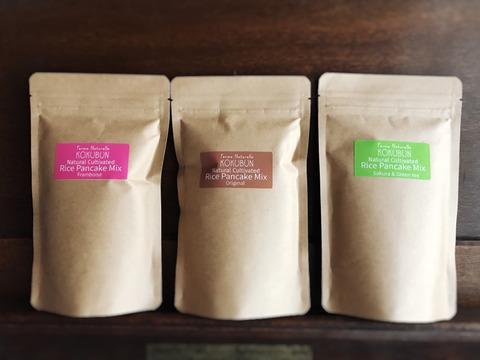 自然栽培米粉のパンケーキミックス オリジナル・フランボワーズ(ラズベリー)・SAKURA&Green tea 3袋セット