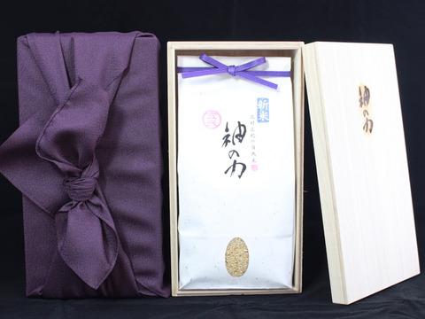 【贈答用】2018年産「神の力」玄米1kg