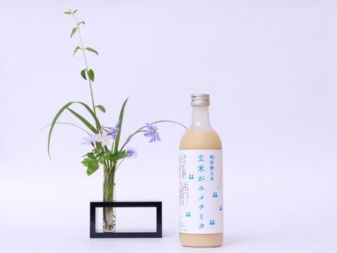 玄米甘酒『玄米がユメヲミタ』ノンアルコール_石川県産490ml