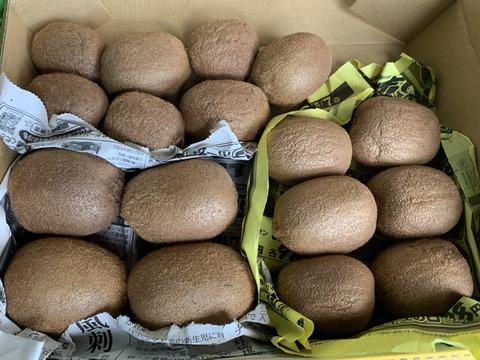 *寒冷地の方専用*えっ⁉︎ 味が違うの⁉︎ 自然受粉キウイ 3種 食べ比べセット 箱無し 1kg