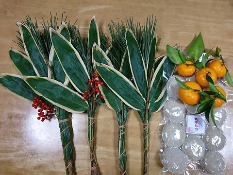 【お正月セット】松竹梅(2対)・菊芋餅(12個)・葉月みかん(5個)